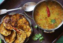 Baigan Bhaja Recipe in Hindi