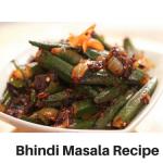 भिंडी मसाला कैसे बनाते हैं ?|How to make Bhindi masala  (Step-By-Step)