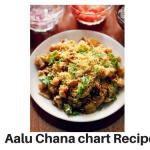 आलू चना चार्ट कैसे बनाते है?How to make Aalu Chana Chart?||Step-By-Step||