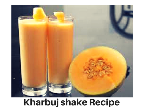 How to make Kharbuja shake ?{Kharbuja Sheke kaise banate hai ?(Step-By-Step)}