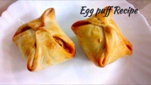 [Step by Step with Pics] एग पफ कैसे बनाते हैं? Easy Egg puff recipe in hindi