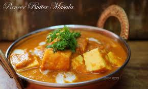 घर पर पनीर बटर मसाला कैसे बनाये ? Easy Paneer Butter Masala Recipe ||Step By Step Photo||  Step 35